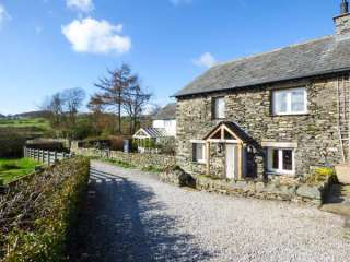 Kestrel Cottage photo 1