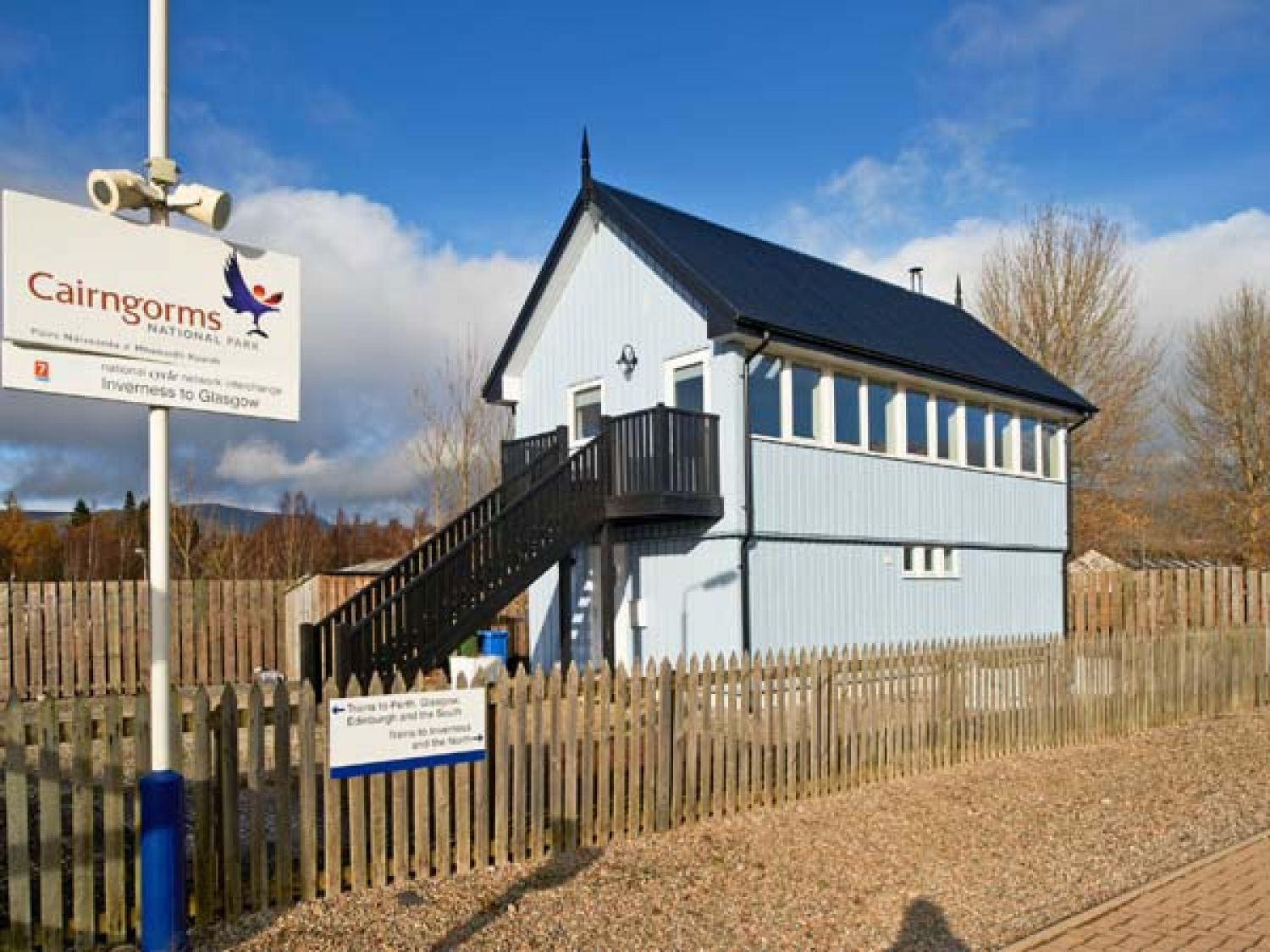 Signal Box - Scottish Highlands - 1304 - photo 1