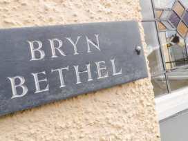 Bryn Bethel - North Wales - 1000200 - thumbnail photo 2