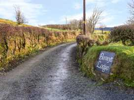 Barney's Lodge - County Donegal - 1001153 - thumbnail photo 23