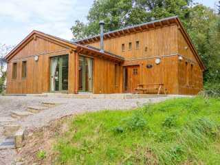 Ballyhoura Forest Luxury Homes - 1015267 - photo 2
