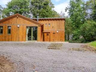 Ballyhoura Forest Luxury Homes - 1015267 - photo 4