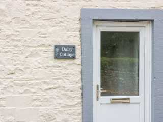 Daisy Cottage - 1016715 - photo 2