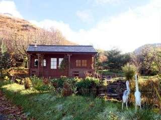 The Log Cabin - 12682 - photo 2