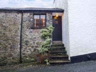 High House photo 1
