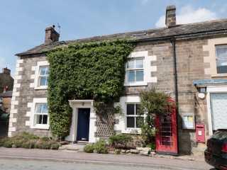 Millward House photo 1