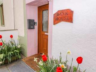 Bank House - 951589 - photo 4