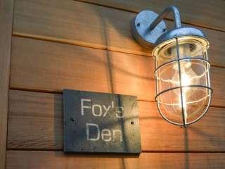 Fox's Den - 961324 - photo 8