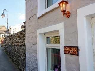 Copper Cottage - 970318 - photo 1