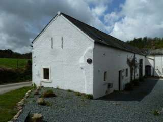 The Byre - 972482 - photo 4