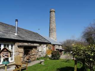 The Old Engine House - 976295 - photo 1