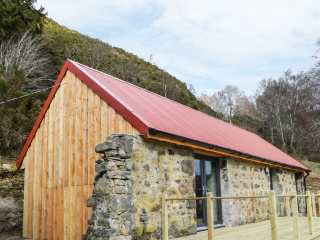 East Craigdhu Cow Byre - 977016 - photo 1