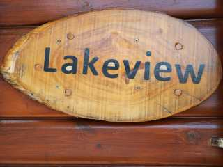Lakeview - 987087 - photo 2
