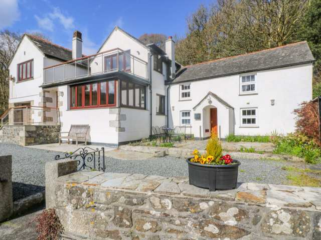 Carne Mill - 959393 - photo 1